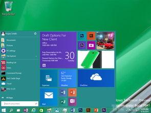 ...Windows10恢复了开始菜单,并将让企业为自己的员工定制应用商店...