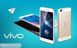 VIVO手机品牌介绍,,vivo音乐手机,vivo闪充手机好不好 十大品牌网
