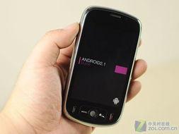 点击图片查看华为U8220详细资料-时尚触屏 华为智能3G手机U8220仅...