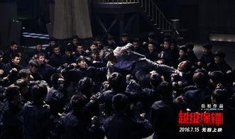 功夫王之争 超级保镖 成龙洪金宝弟子集结大厮杀