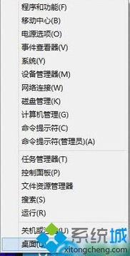 Windows10系统下怎样使用快捷键打开控制面板