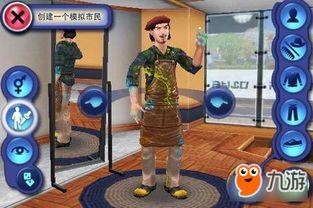 模拟人生3中文版免费安卓版