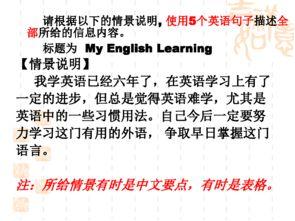 2012广东高考英语基础写作指导课件