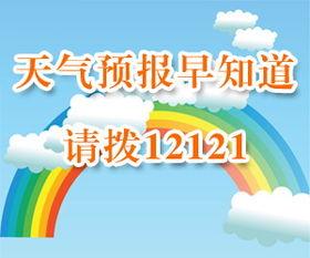郑州下周天气预报15天图片 郑州下周天气预报15天图片大全 社会热点...