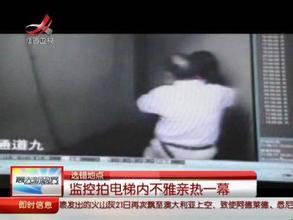 学生电梯内演活春视频,90后学生情侣电梯里,电梯活春官视频实拍