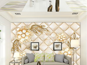 3d立体软包欧式奢华珠宝花朵电视背景墙