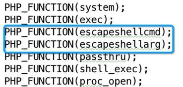 ...P实现执行外部程序的方法详解