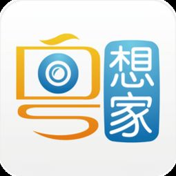 表白墙app下载 表白墙手机版下载v3.5 官网安卓版 2265安卓网