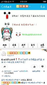 鹿晗的网名带符号-QQ网名特殊符号怎么弄