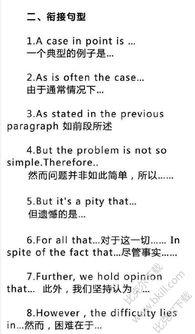 怎样突破高考英语作文