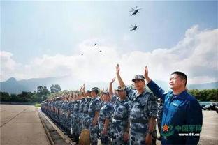 媒体 从香港小说区 校园春色撤回的军官都去哪儿了