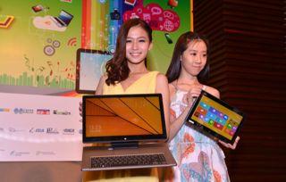 香港电脑通讯节资料图片-三大亮点扮靓2016香港电讯节