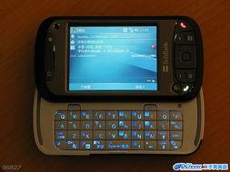... X01HT 中文版水货838Pro 2电2叉