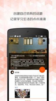 ...p下载 阿米哥手机客户端下载v3.1.0 96u手机应用