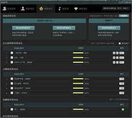 查询别人QQ空间背景音乐链接方法