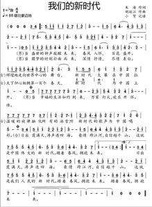《茶道》宣传片音乐后期制作、电视剧《亮剑2铁血军魂》背景音乐制...
