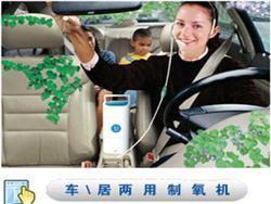 经营模式:发展模式:适合人群:公司名称:北京海氧之家科技发展...