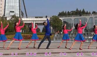 怎样快速学会广场舞