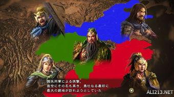 ...志13 新增 军神包围网 剧本 关二爷面临前所未有大危机