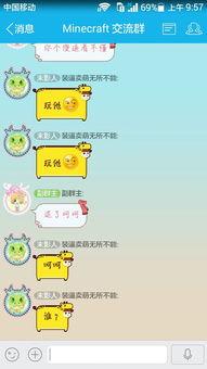 QQ上怎么举报其他QQ用户(骗子)?