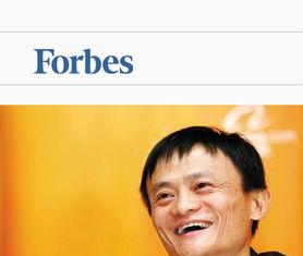 ...百富榜 马云列亚洲富豪榜首