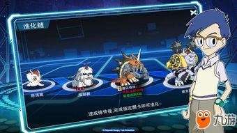 手机RPG 数码宝贝 灵魂猎手Season 2 5月10日双平台上线