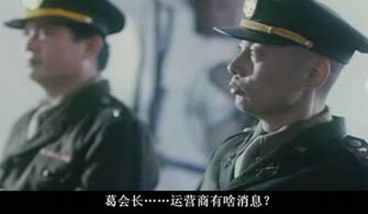 美利坚色撸撸-在这部短片里面,前半部分画面采用《甲方乙方》里面英达圆梦的美军...
