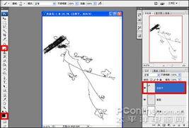 java递归无限层级树6-7、在细枝图层用自由钢笔工具(快捷键P)参照草图画出细枝的路径...