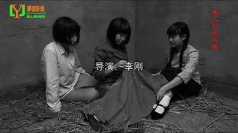 中美合作所女烈熬刑 永垂不朽女烈组图 英勇就义的女烈的图片 中美合...