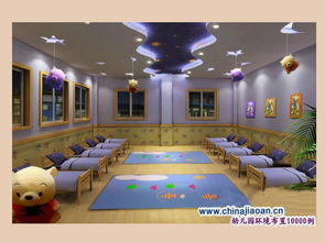 温馨的幼儿午睡室 幼儿园生活环境布置图片