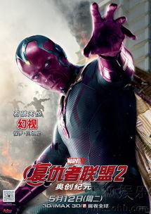 ...者联盟2:奥创纪元》(Avengers: Age of Ultron) 今日发布一组中文...