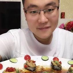 ...斤14 15只鲍鱼,肉好多 吃秀视频 亮子海鲜的美拍
