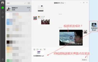 微信小视频加字 好用的软件