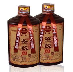 香其酱批发价-供应数量: 30000   产品详细介绍   贵州茅台酱香白酒酱脉