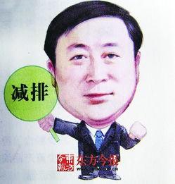 色撸撸漫画-副省长史济春举