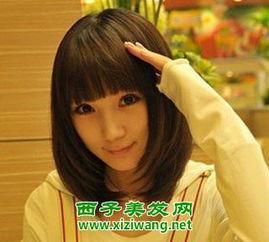 女生内扣发型图片非常可爱的一位美眉,而且从这张图可以看得出来她...