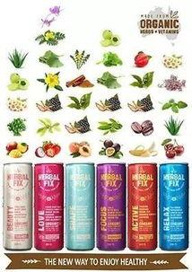 ...市场仍有机会 草本植物饮料开辟天然功能饮料新天地