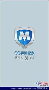 软件名称 QQ对对碰一起牛辅助 QQ对对碰免费外挂 V2.80 -网侠软件下...