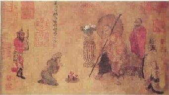... 传为卢楞伽《六尊者像》册之一-故宫办院藏特展 罗汉显神通