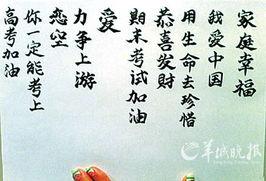 网名说说社会人-6月4日晚,日本女演员苍井空微博粉丝量突破了300万大关,苍井空立...