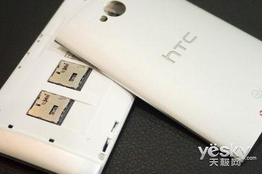 图为:电信版HTC One 手机-铝合金材质 电信版HTC四核智能One评测
