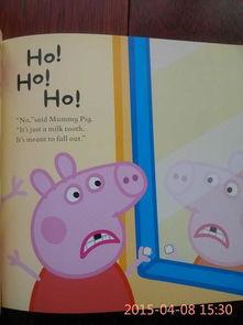 ...了Peppa Pig 晒晒刚到不久的原版书 早教 幼儿园