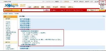 京东客服取消订单需要什么