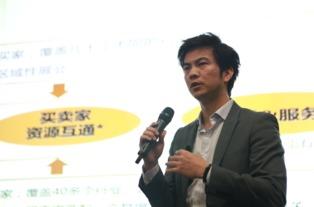 阿里巴巴B2B事业群战略投资、业务拓展及商业分析的负责人董铮-阿...