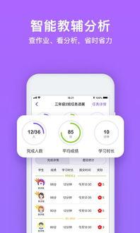 腾讯英语君手机版下载 腾讯英语君app下载v1.0.0 安卓版 安粉丝手游网