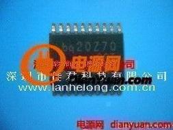 供应各式笔记本电池保护芯片 BQ2060A BQ20Z70PWR BQ20Z90DBT...