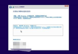 Win10官方升级工具升级Win10图文教程