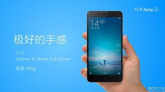 /13 15:00:12 红米Note 2上市提供五种颜色可选,粉黑黄白蓝(哑光)...