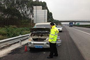 19日电 1月18日,百色交警高速四... 巡逻民警询问驾驶员了解到该车辆...