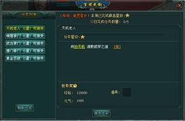 37wan独代新游 剑侠奇缘 五大亮点抢鲜看
